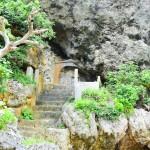宙SORA風水-沖縄-?浜比嘉島-アマミチューの墓
