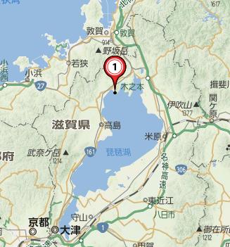 海津大崎 地図