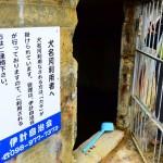 宙SORA風水-沖縄-?伊計島・犬名河 (1024x683)