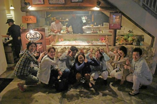 宙SORA風水-沖縄3級6期生-?懇親会は沖縄料理「うら庭」 (1024x683)