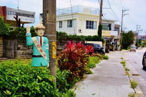 宙SORA風水-沖縄-?まもる君!? うるま市の「交通安全人形」