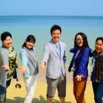 宙SORA風水-沖縄3級6期生-? (1024x683)