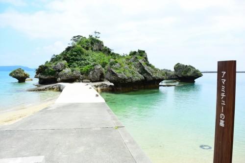 宙SORA風水-沖縄-?アマミチューの墓