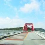 宙SORA風水-沖縄-?伊計大橋 (1024x683)