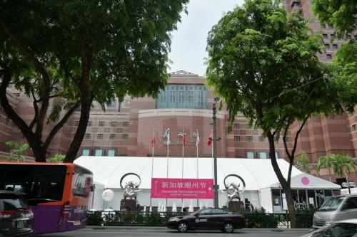 シンガポール風水ツアー? 義安城3