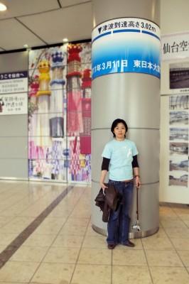 59-宙SORA-南三陸町ツアー-仙台空港にも津波はここまで