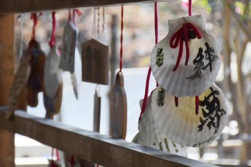 宮城・南三陸町~金華山復興支援 風水ツアー? 黄金山神社