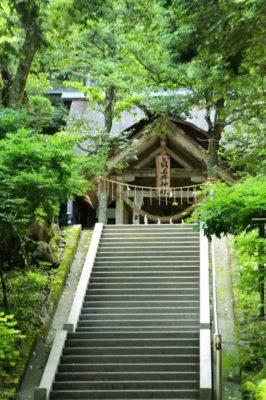 8眞名井神社