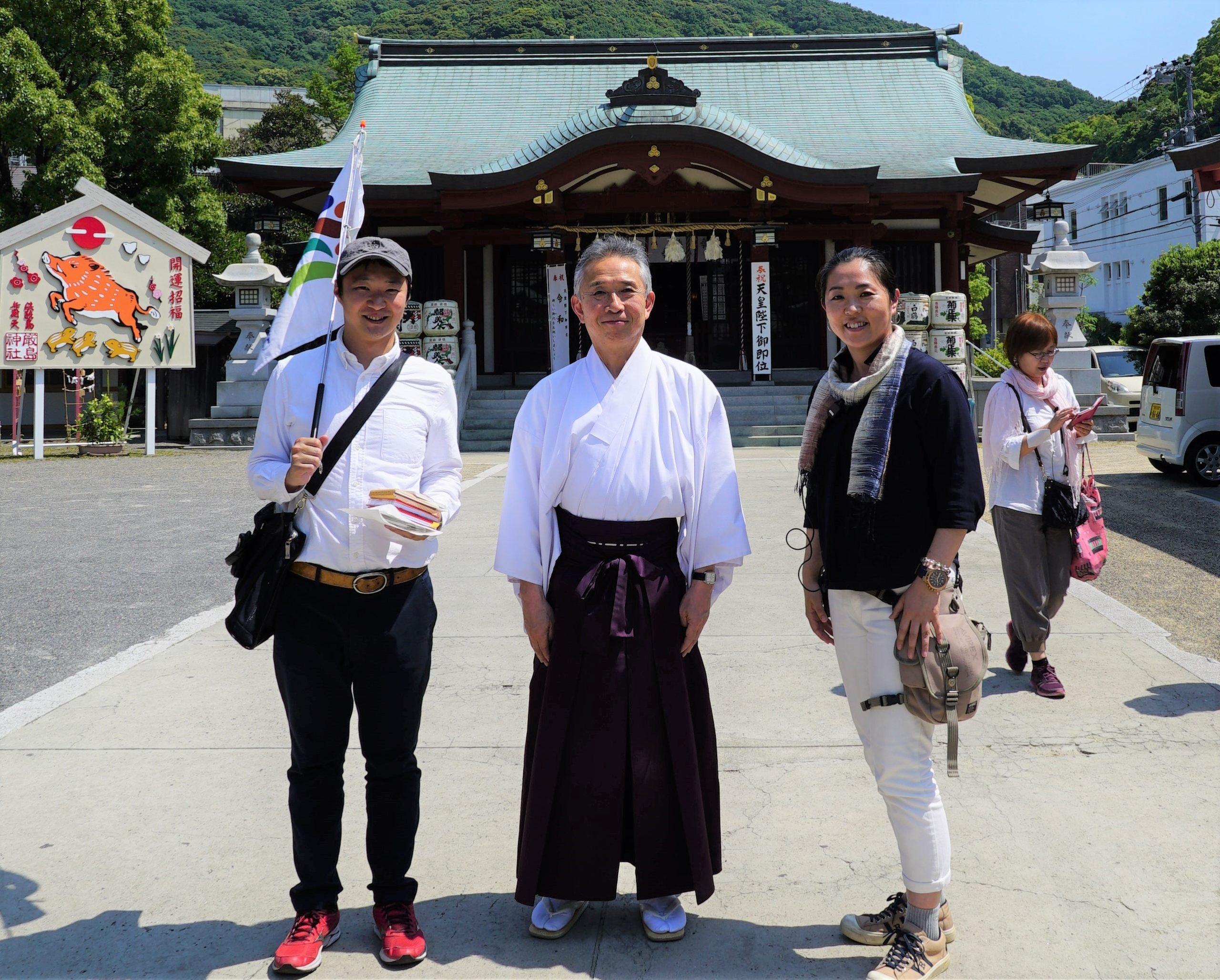 淡路島 風水バスツアー/神戸新聞文化センター主催(ツアーレポ)