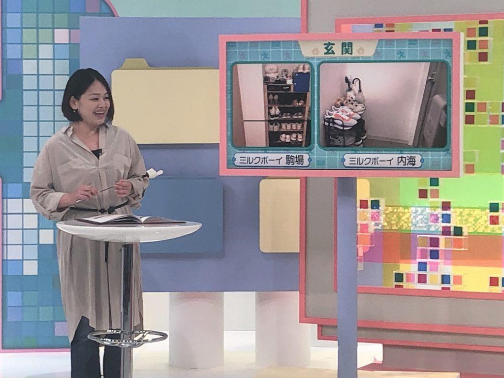 現役ナース風水師・中西美抄 関西テレビに出演しました 2020年5月12日(火)深夜0:55~