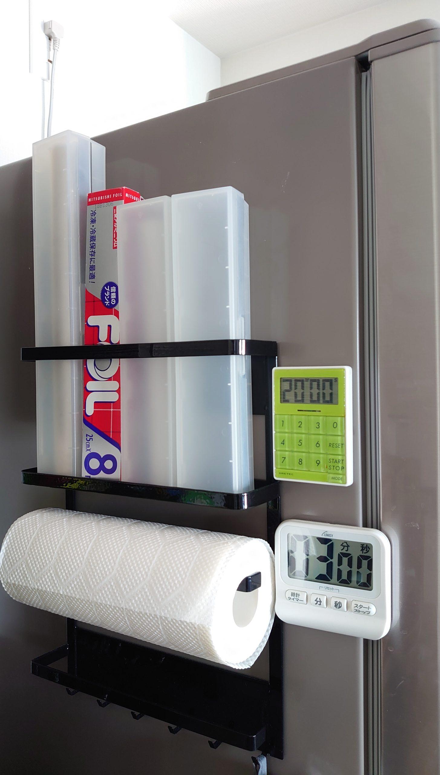 風水で冷蔵庫の正面に貼るのはダメなので側面の活用法(マグネットキッチンペーパー&ラップホルダー)