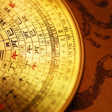 【本講座】 四柱推命 上級~当たる占術家を目指す!1年コース~教室・Web同時開催