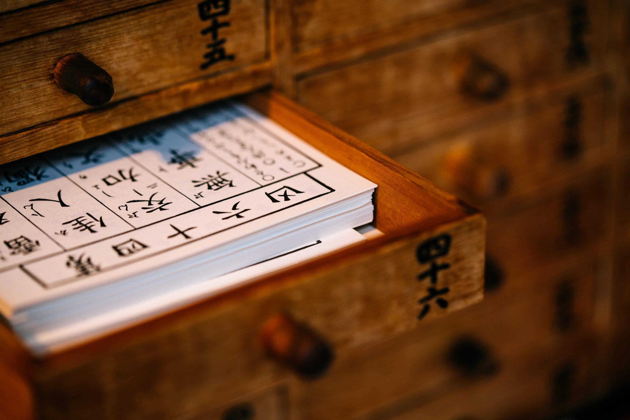 終了しました 風水で読み解く!2021年の運勢/薬日本堂 漢方スクール・大阪校