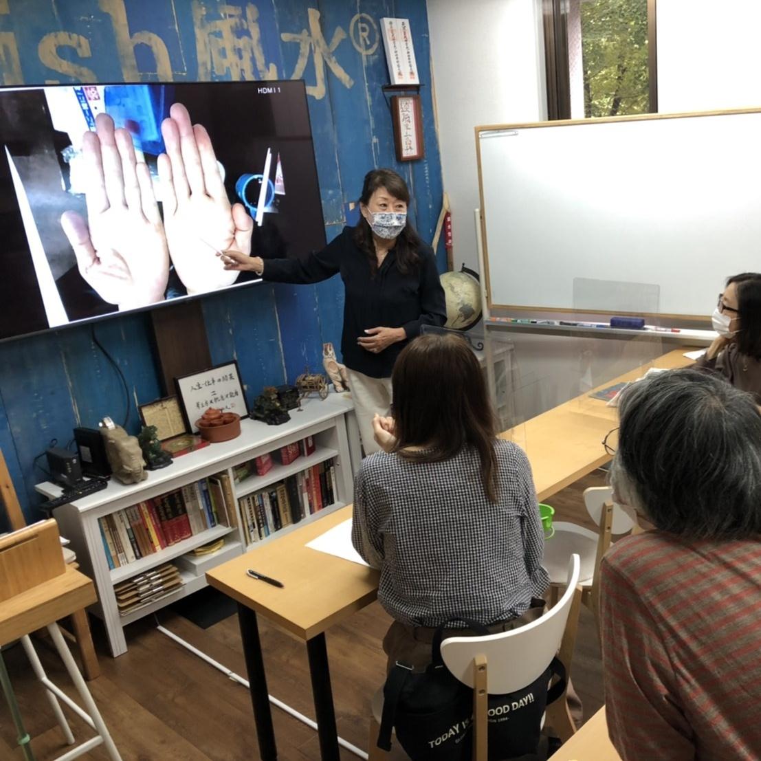 教室&オンライン同時受講のための風水カイゼン~占いスクールcofuku~