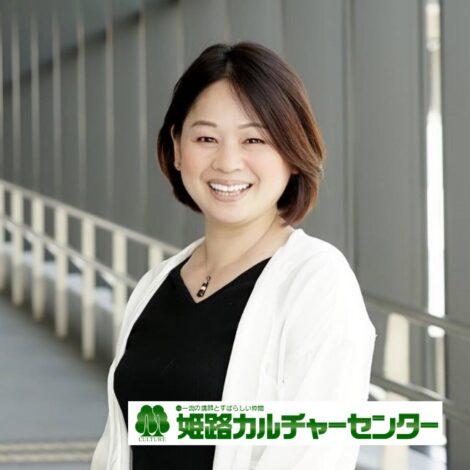 NEW【兵庫】姫路カルチャーセンター「はじめてのスタイリッシュ風水」(全6回)