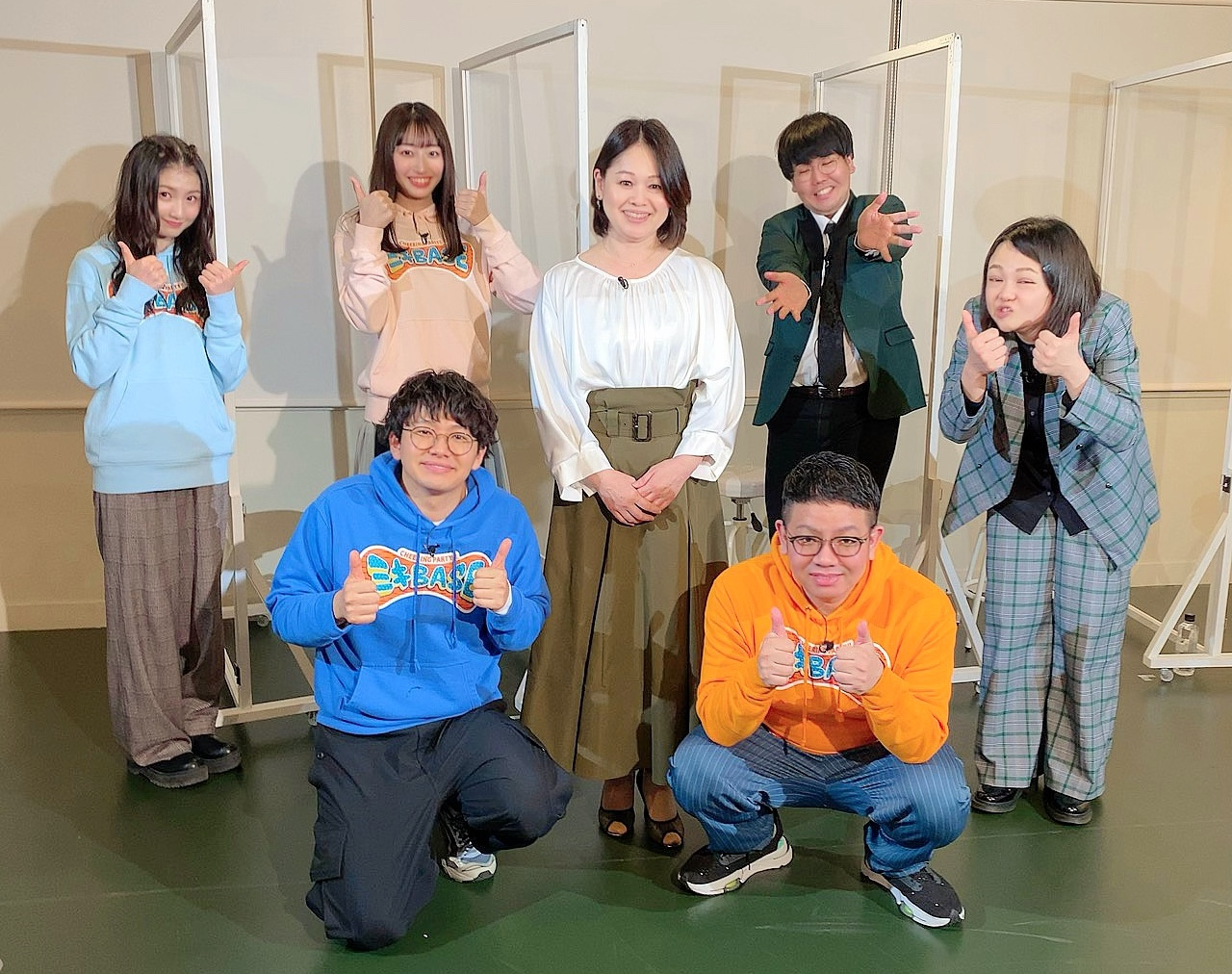 5/5TV出演します:現役ナース風水師 中西美抄 毎日放送「ミキBASE」